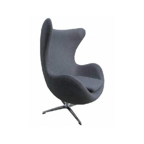 Fauteuil design egg chair gris - Fauteuil design gris ...